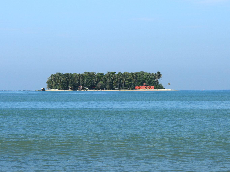 Pantai Gondariah